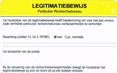 legitimatiebewijs-prive-detective-achterkant
